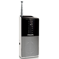 PHILIPS - AE1530